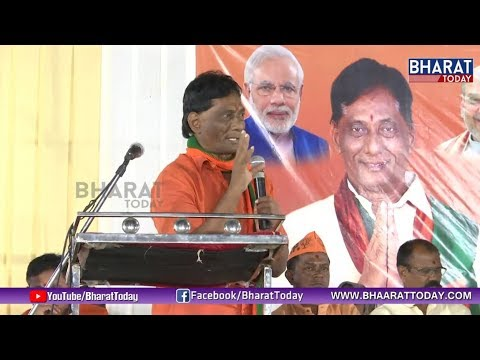 Kharwan Assembly Constituency BJP Leader Amar Singh Speech @ Telangana BJP Election Campaign 2018