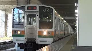 「東日本の211系」211系3000番台A61編成 JR東日本 両毛線 小山駅 発車