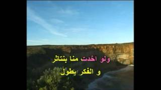 االمرجيحه كاريوكي _Egypt Karaoke