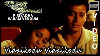 Piriyadha Varam Vendum | Vidaikodu Vidaikodu Video | Prashanth | Shalini | S. A. Rajkumar