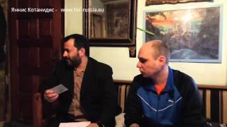 видео Как получить греческое гражданство?