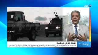 هكذا تمكن الجيش الليبي من تدمير دفاعات جوية تركية بقاعدة الوطية