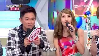 梁一貞-李白 (綜藝大熱門)