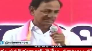 CM KCR angry on common man