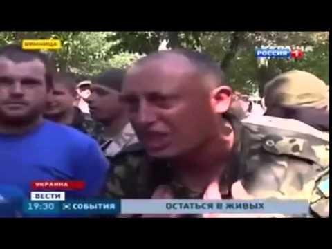 УКРАИНА НОВОСТИ СЕГОДНЯ 31 08 2014 АТО Последние боевые действия на Донбассе ДОНЕЦК, ЛУГАНСК