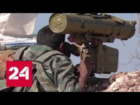 Боевики атакуют сирийскую