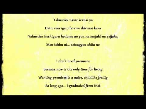 Kon No thank you Japanese lyrics + English translation, HQ