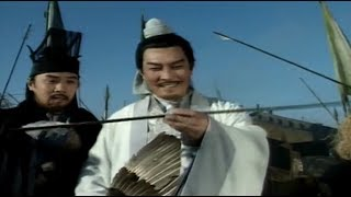 Zhuge Liang Borrowing Arrows With Straw Boats