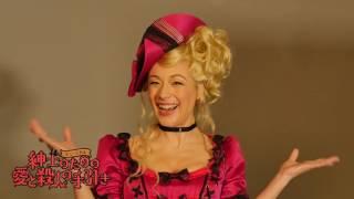 シベラ・ホルワード役を演じるシルビア・グラブさんよりコメント動画が...