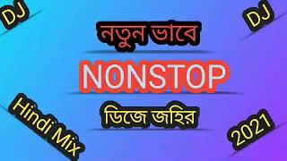 2021 dj johir new nonstop/;; Dj Johir Nonstop,, New Nonstop Song,Dj nonstop, nonstop Hindi hard bass