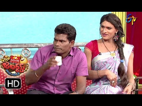 Chammak Chandra Performance | Extra Jabardasth | 16th February 2018  | ETV Telugu