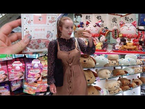 Магазины на Тайване! Собачьи жопки, дарума-свинья, алкогольные тени и сплошное веселье!