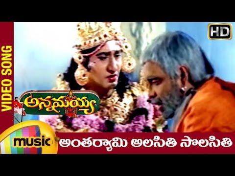 annamayya telugu movie songs antaryami alasiti music