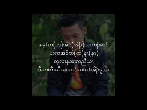 Karen song| Eyes, Nose, Lips - Taeyang(Cover)| [Karen Version by Fame ft. Soethu Zayow] (Lyrics)