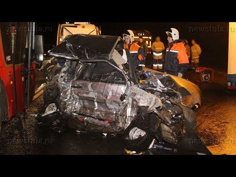 В жутком массовом ДТП с автобусом под Тулой погиб один человек