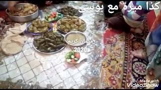 يوم من أيامى في رمضان عزومة ماما لينا ولمة العيلة( رمضان كريم 2020)