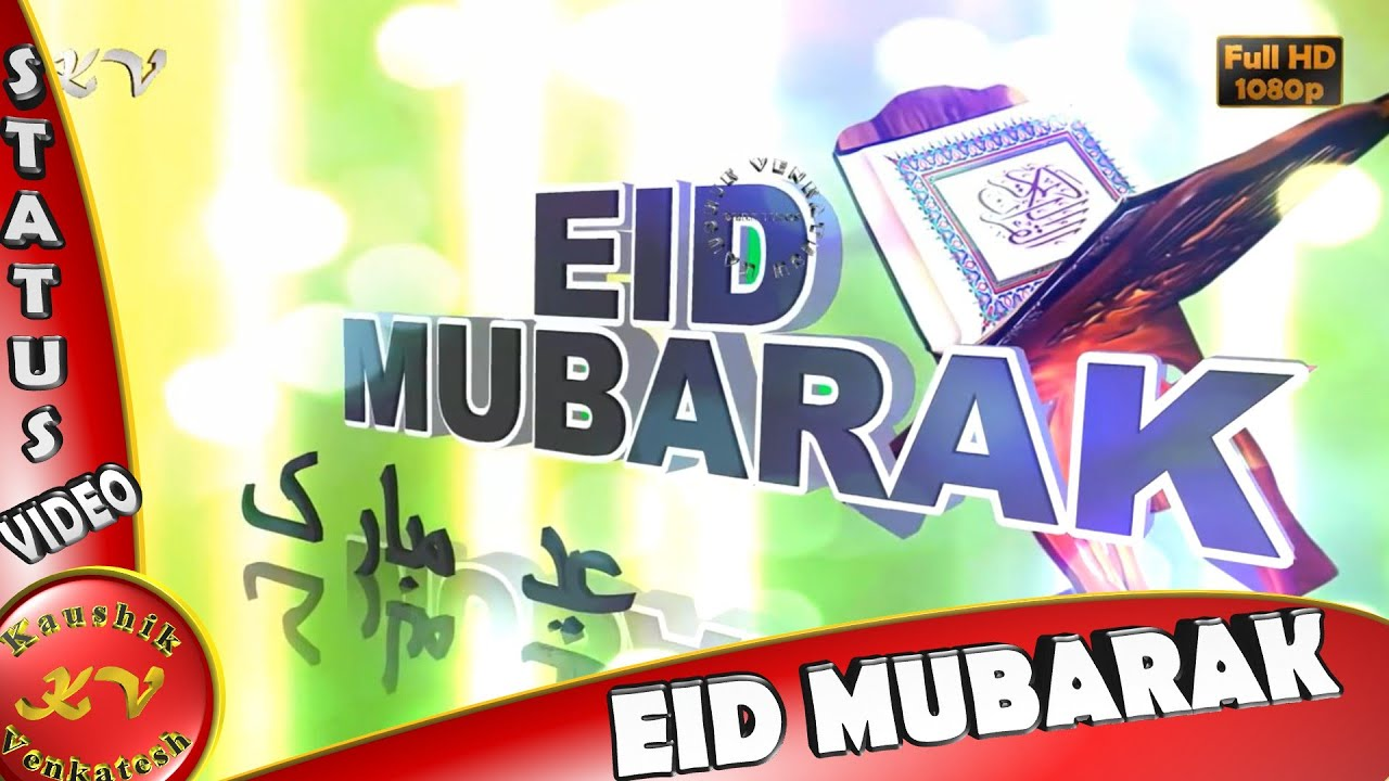 Download Bayram Eid Al-Fitr Greeting - maxresdefault  Pictures_853047 .jpg