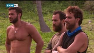 Survivor trailer Δευτέρα 03/07 - Ποιος θα συμπληρώσει την Τριάδα του τελικού;