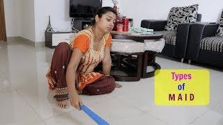 Types Of Kaam Wali Bai  - Desi Maid || Indian Vlogger Soumali #funnyvideo3
