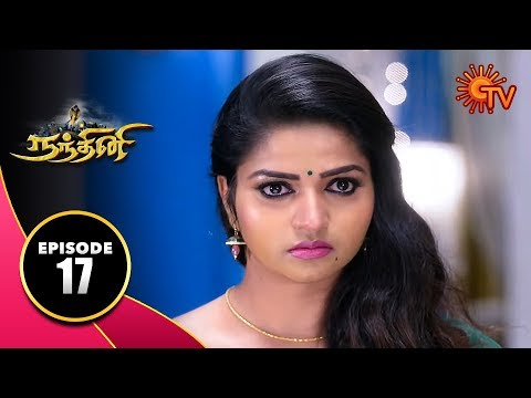 Nandhini - நந்தினி | Episode 17 | Sun TV Serial | Super Hit Tamil Serial