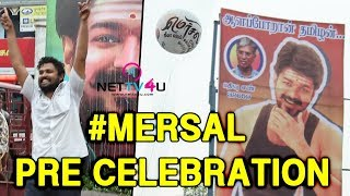 Top 5 Theatres In Chennai For Mersal FDFS Celebration | Mersal Diwali Begin In Theatres | Live Video