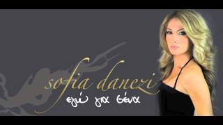 egw gia sena sofia danezh new song 2012