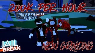 🤑 200K PER HOUR😱 - ROBLOX JAILBREAK (ft. JoJocraftHP)