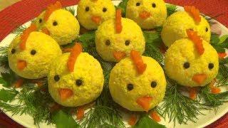"""Закуска «Пасхальные цыплята» / Snack """"Easter chickens"""""""