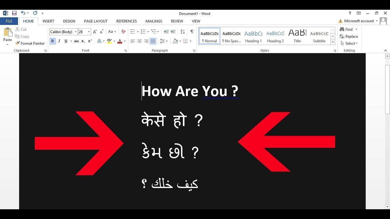 How To learn Gujarati Typing | Hindi Typing | Arabic typing using English  Keyboard