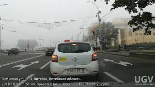 Витебск,поездка на авто,туман.
