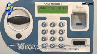 Сейфы и сейфовые шкафы Ram-Touch II(, 2016-04-26T09:56:43.000Z)