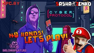 Cyber Protocol Gameplay (Chin & Mouse Only)