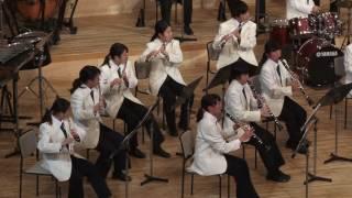 2016年12月18日精華学園創立90周年 精華高校吹奏楽部第8回定期演奏会を...