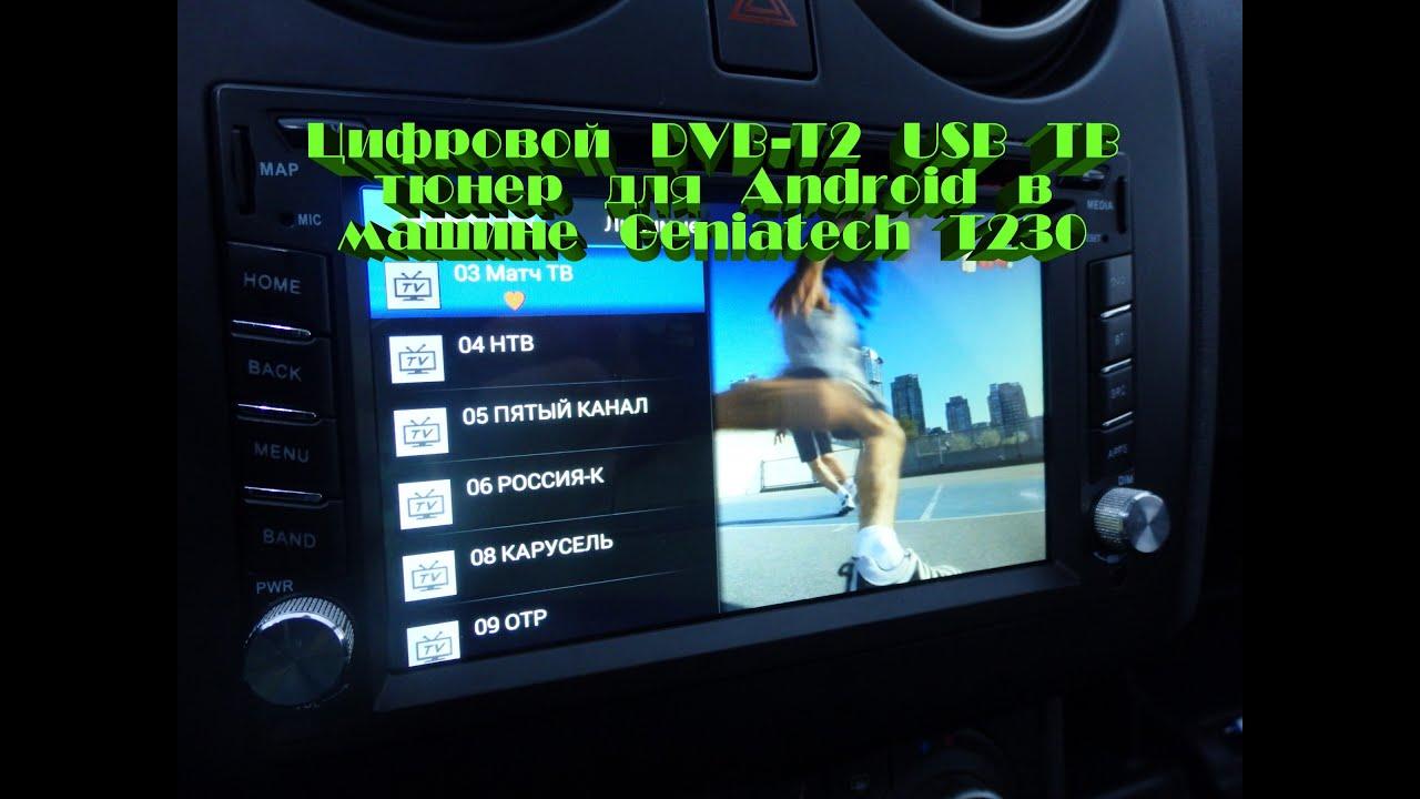 Эфирная цифровая телевизионная dvb-t2 приставка по самой гуманной цене, не только среди приставок openfox. Приставка имеют легкую настройку, понятное меню, обеспечивает качественный приём цифрового телевизионного сигнала, умеет его записывать и делать паузы в прямом эфире.