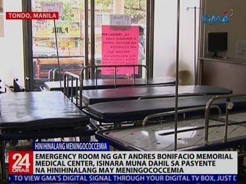 24 Oras: Emergency room ng Gat Andres Bonifacio Memorial Medical Center, isinara muna