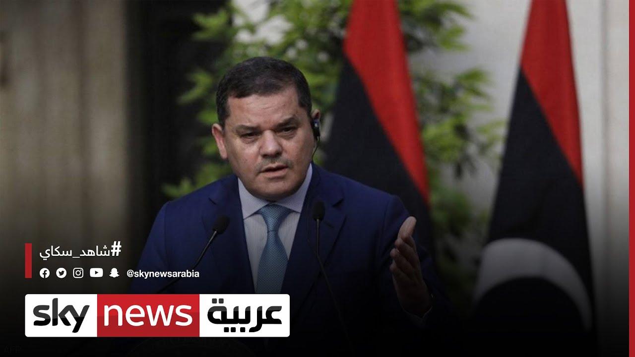 تصاعد الخلافات بين حكومة الوحدة الليبية وممثلي برقة  - نشر قبل 5 دقيقة