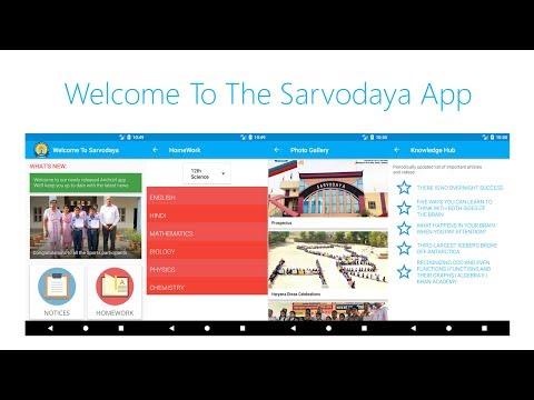 Sarvodaya Shiksha Sadan, Ellenabad screenshot