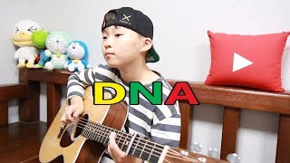 DNA - BTS 방탄소년단(fingerstyle guitar arranged & cover by 10-year-old kid Sean Song)