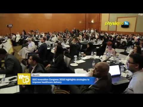 GCC Innovation Congress 2016 highlights strategies to improve healthcare delivery
