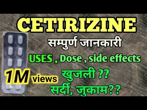 Cetirizine hydrochloride 10 mg tablet / cetirizine tablet / zyrtec / zyrtec tablet