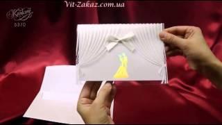 Свадебное приглашение А5370