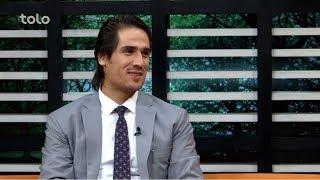 بامداد خوش - سینما - صحبت ها با مجتبی سبار (بازیگر سینما) در مورد فعالیت های اش