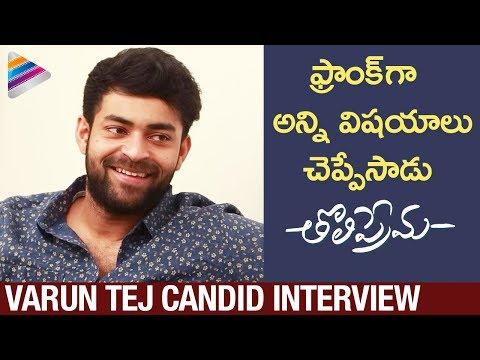 Varun Tej Reveals Interesting Personal Life Facts   Tholi Prema Movie Interview   Telugu Filmnagar