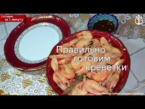 Рецепт приготовления соус тартар, готовим вкусно и полезно рецепт с фото на сайте edimdoma; рецепты взбивать, соусы и заправки, соусы к мясу.