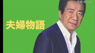 2017年10月25日発売! 作詞:秋浩二 作曲:筑紫竜平 編曲:南郷達也 「...