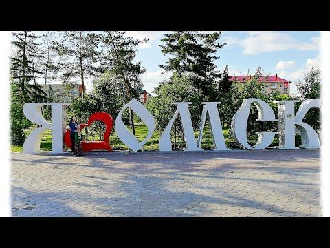 Омск. Лето 2018.