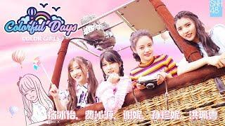 ColorGirl《Colorful Days》MV 正式版