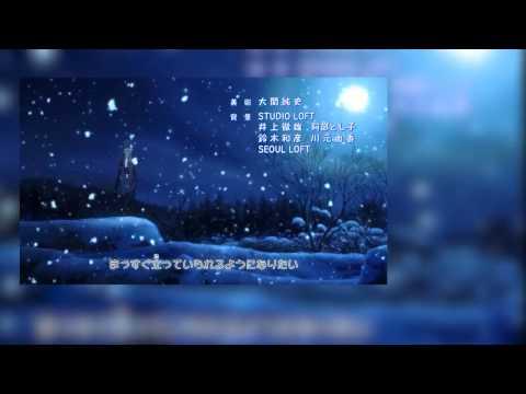 naruto shippuden ending 31
