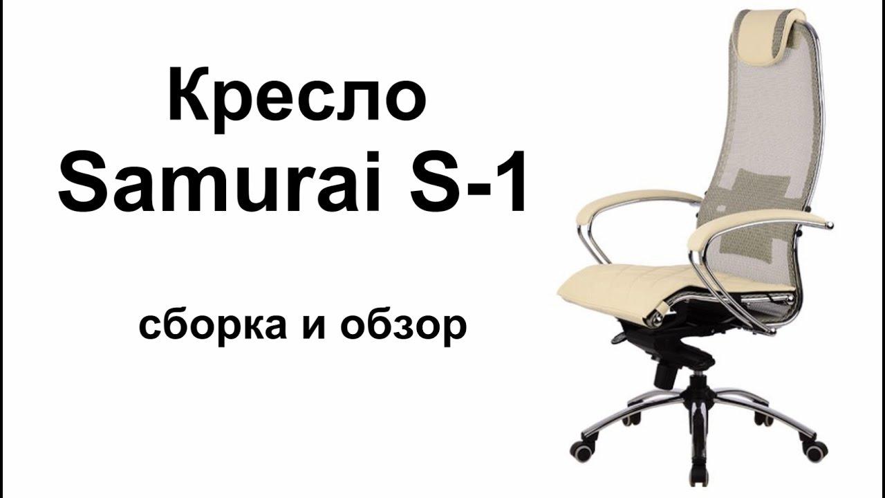 Обзор офисного кресла Ergohuman Plus кожа. Видеоинстукция по .