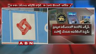 Reserve bank of India serious on Negligence in ATM security give Ultimatum